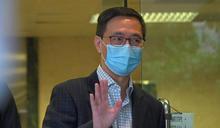 通識教科書刪三權分立 楊潤雄:應按基本法描述香港政制