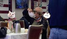 【Juicy叮】秀茂坪大叔酒樓茶壺「嘴對嘴」飲茶 網民怒斥離譜