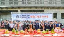 一樓挑高4米6、人臉辨識管理 台灣第一座智能外役監獄2021啟用