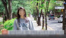 酒駕撞死台女 南韓嫌犯一審判刑8年!