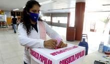 墨西哥總統欲起訴前任貪腐 公投投票率未達標
