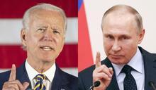拜登控俄羅斯散播假訊息 擾亂2022期中選舉