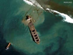 Operator kapal tumpahan minyak Mauritius janjikan dana Rp140 miliar