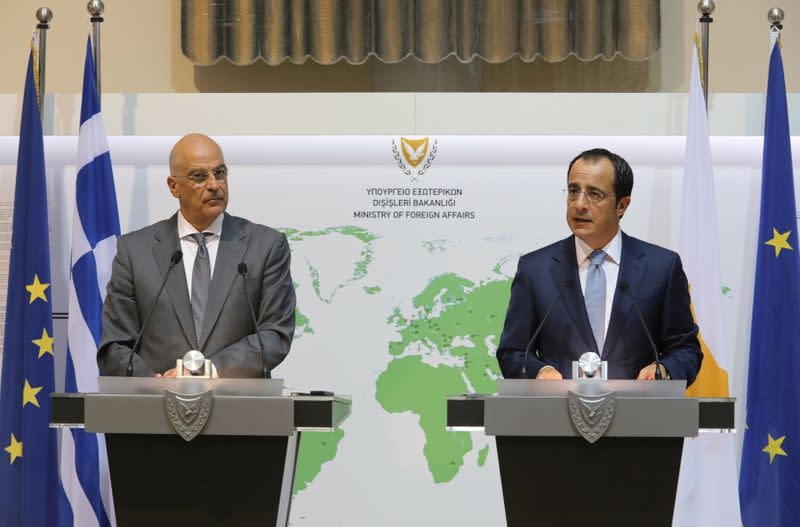 Cyprus says willing to engage on defining maritime zones