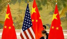 中國官媒痛批美方搞壞關係 又稱「無意挑戰、取代美國」