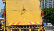 清潔人員擅將附近垃圾放大廈處理 認行賄垃圾車司機候判