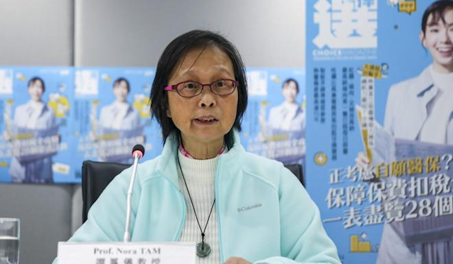 Nora Tam, chairman of the council's research and testing committee, is urging residents to take time to compare plans so they can save money. Photo: Xiaomei Chen