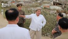 金正恩假勘災真視察? 北韓恐十月試射導彈