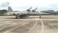 F-5彈射椅挨批落伍 空軍:正評估更換可行性