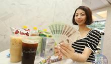【振興券放大術1】8月1日第三輪預購實體券 刷這張信用卡省最大
