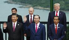【Yahoo論壇/陳建甫】川普缺席APEC 澳洲鬆口氣盼再登國際舞台
