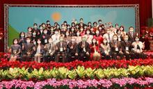 109年教育部友善校園獎頒獎典禮在中興大學