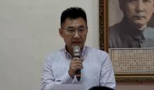 江啟臣下令修黨規 一旦涉賄染毒遭收押或高額交保即停權