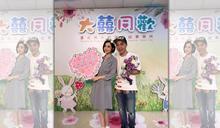 李亮瑾報喜懷孕3個月 透露去年就已婚張峰奇