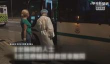 感染源頭不明 香港撤離千人隔離檢疫