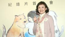 日本女婿不願來台歐陽靖委屈哭了 譚艾珍怒:老媽媽唯一要求錯的嗎?