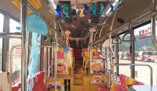 台灣好行變身水母公車!坐進車廂悠遊Xpark水族館