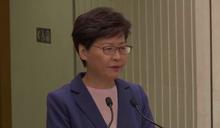 中改港選制「林鄭挺」! 立法會選舉擬再延1年
