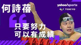 文武雙全!何詩蓓DSE 35分、8級鋼琴 保持多項香港紀錄