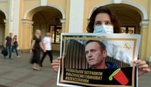 德國醫院證實 俄羅斯反對派領袖驗出中毒跡象