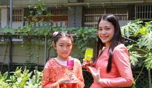 新北多元課程教你自然涼 在臺灣享受東南亞的冰果室