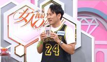 艾力克斯:Kobe球員卡買到很好的價格 公布「百萬天價」嚇壞所有人