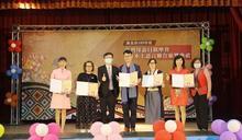 新北母語日觀摩暨本土語言頒獎 表揚67校39位績優人員創意說唱讚以感謝為題 孩子用母語說防疫動人故事