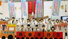 中國北港附醫宣誓為病安防疫發聲