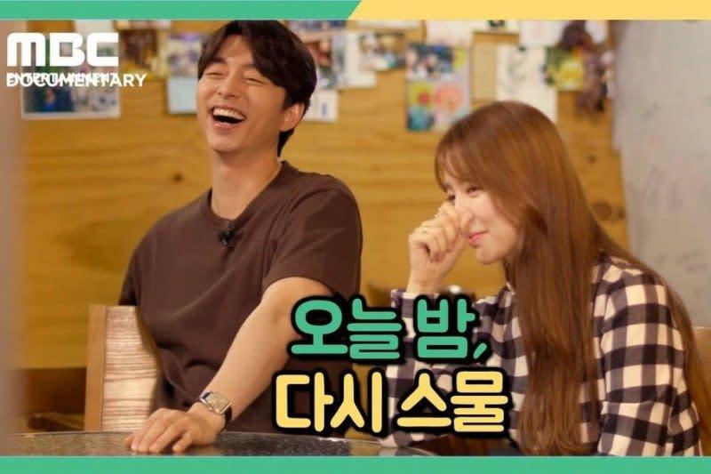 """Gong Yoo dan Yoo Eun-hye reuni di dokumenter """"Coffee Prince"""""""