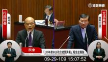 快新聞/藍委斷言「美國不會救台」 蘇貞昌:自己國家自己救!台灣一定不會倒!