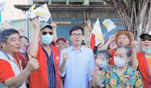 反擊不敢反貪腐 陳其邁陣營:國民黨貪腐紀錄罄竹難書
