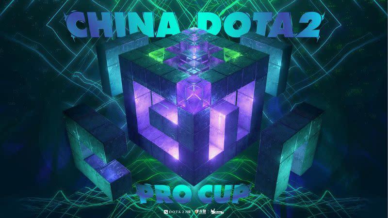 China Dota 2 Pro Cup Season 1