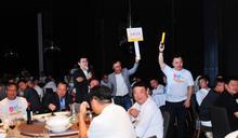 武漢肺炎衝擊社福募款 這場公益餐會卻愛心爆桌