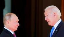 【Yahoo論壇/陳一新】美俄重啟限武談判 攸關核戰風險