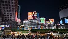 疫情造成日本自殺人數增加 10年來首見