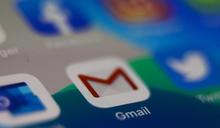 教你在 iOS 預設使用 Gmail 為郵件應用
