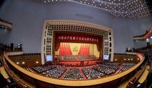 中共十九大閉幕 政治局常委25日正式亮相
