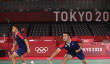 東奧羽球男雙金牌戰 「麟洋配」19:30對決大陸組合李俊慧、劉雨辰