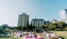 國慶連假必訪!竹市府推5大親子景點