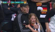 德國小球迷「輸球痛哭」竟遭英網友霸凌恥笑 善人捐百萬幫惜惜