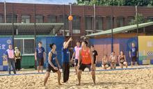 110年全運會沙灘球場亮相 北臺灣首屈一指嶄新啟用
