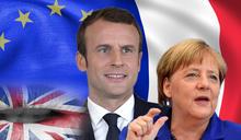 【歐洲之聲】潘永忠:歐盟期待與拜登團隊合作,共同應對當今時代的重大挑戰