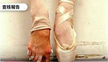 【錯誤】網傳照片宣稱「美國著名的攝影師 Joe McNally/Henry Leutwyler 採訪了美國芭蕾劇院當家女伶Palome Herrera...這張照片登上了 Life 雜誌,感動了無數的人」?