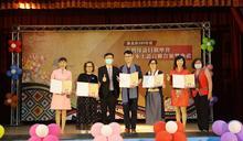新北本土語言日頒獎 表揚67校39位母語績優人員