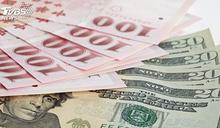 快訊/台幣再升破29元關卡 一度達28.97兌1美元