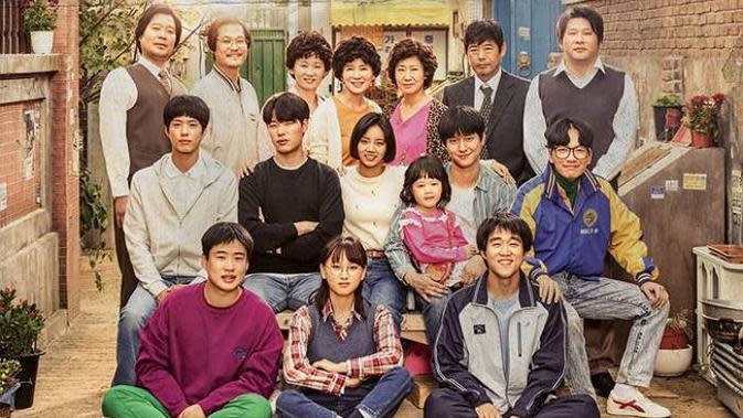 Reply 1988 menceritakan persahabatan dari lima orang. Lima orang ini sudah berteman sejak kecil dan tinggal di lingkungan yang sama. (Foto: soompi.com)