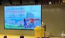 〈郭台銘挺生醫〉郭台銘贊助 台大醫癌中心導入質子治療設備 2022年啟用