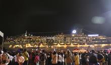 國慶晚會在基隆 5萬人歡送郵輪離港 (圖)