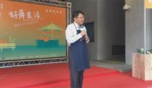 傳年底接農委會主委 潘孟安否認:別鬼話連篇
