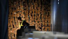 報導整合大量 Amazon 自家品牌電器有安全風險